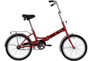 """Велосипед NOVATRACK 20"""" складной, TG30, черный, тормоз нож, двойной обод, сидение комфорт и руль"""